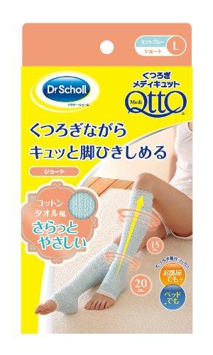 Japanese Leg Aesthetics