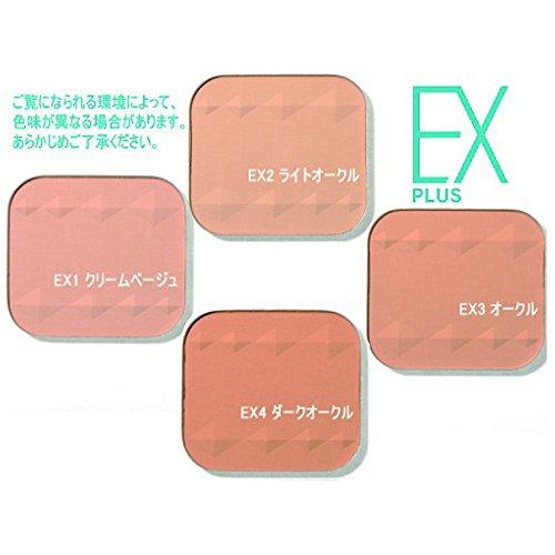 CEZANNE UV Foundation EX PLUS EX1