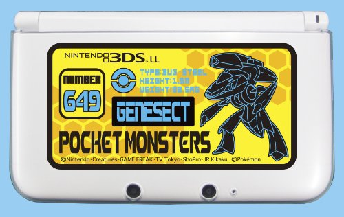 Pokémon Red, Blue and Yellow 3DS and 2DS for Pokemon's 20th ...