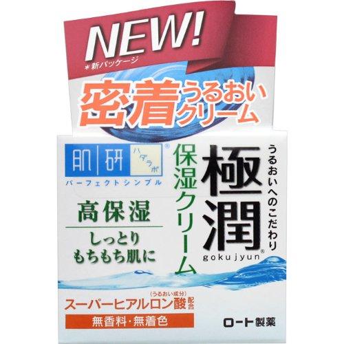 Rohto Hada-Labo Goku-jun NEW Hyaluronic Cream...