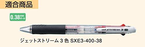 Mitsubishi Pencil ballpoint pen core...