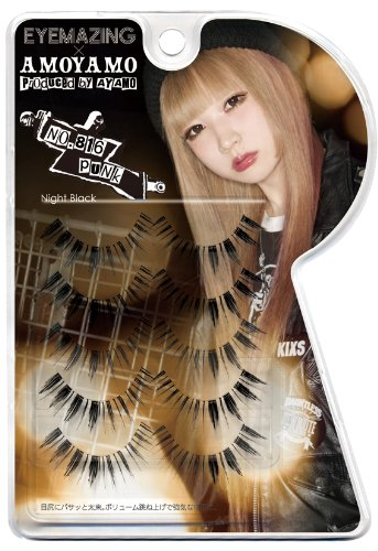 Japanese Makeup - Eyelashes