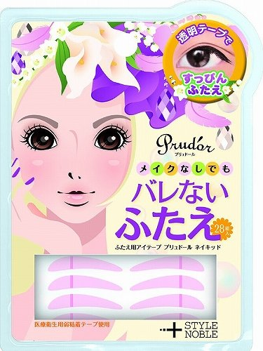 Beautify Eyes With Eye Putti Tape!