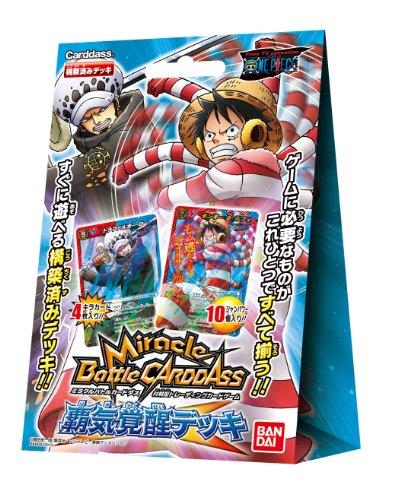 Miracle Battle Carddas One Piece pre-built...