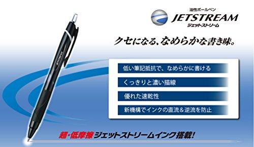 Mitsubishi Pencil ballpoint pen jet stream...