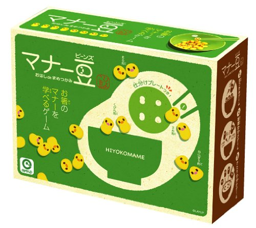 Japanese Board Games!