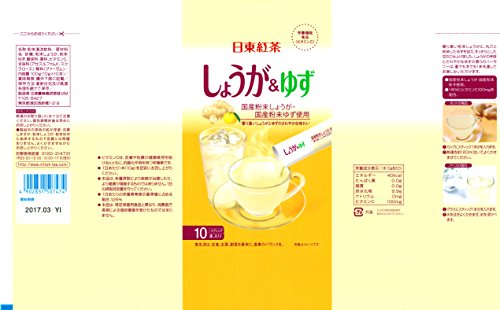 Nitto tea ginger & Yuzu 10 bags X6 pieces