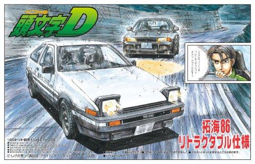 Aoshima 1/32 Initial (Initial) D Series No.05...