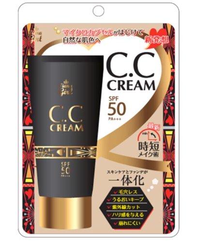 CC Cream 50ml