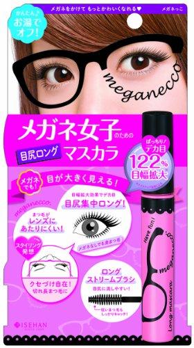 Megane-kko (Eye Glasses) Corner of the Eye...