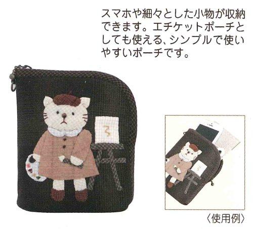 cat Orimupasu made patchwork kit Cute pet series pen case japan import