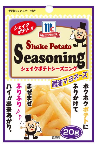 McCORMICK Shake Potato Seasoning!