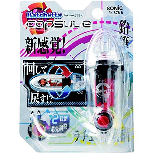 Sonic Rachetta capsule handy pencil sharpener...
