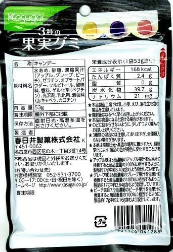 Kasugai Japan Fruit Gummy 3 tastes 53g x 10 bags