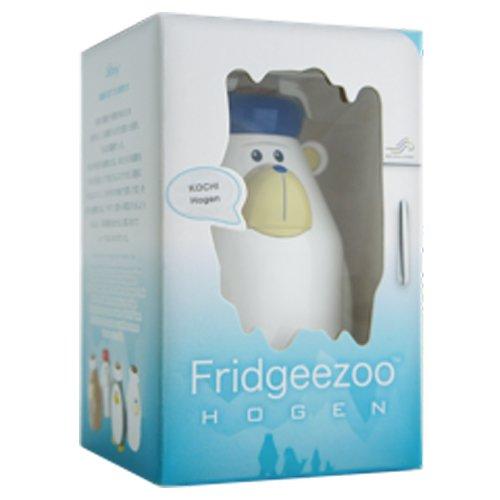 Fridgeezoo HOGEN Polar Bear [Japanese dialect...