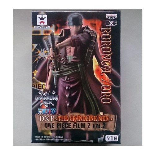 Banpresto One Piece DXF PVC The Grandline Men...