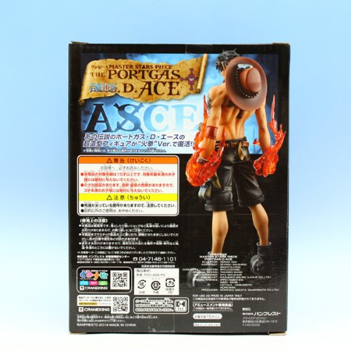 One Piece MASTER STARS PIECE THE PORTGAS.D.ACE...