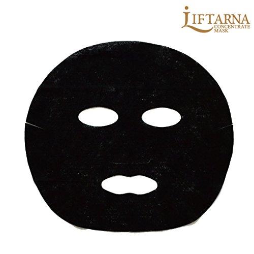 Japanese Face Mask Rifutana outlet rate mask...