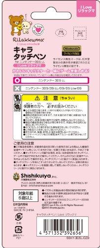 Nintendo Official Kawaii 3DS XL Stylus...