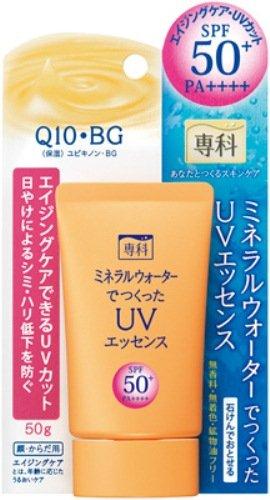 Shiseido Senka Aging Care UV Sunscreen SPF50+...