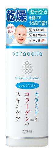 Ceracolla Skin Lotion - 180ml - Moist...