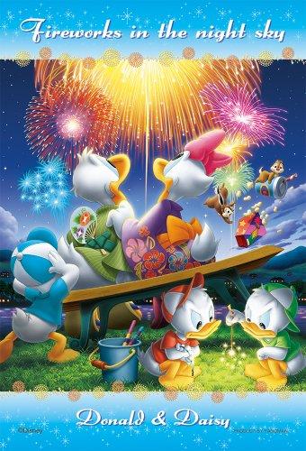 Fireworks 97-47 of Prism Art Petit Disney...