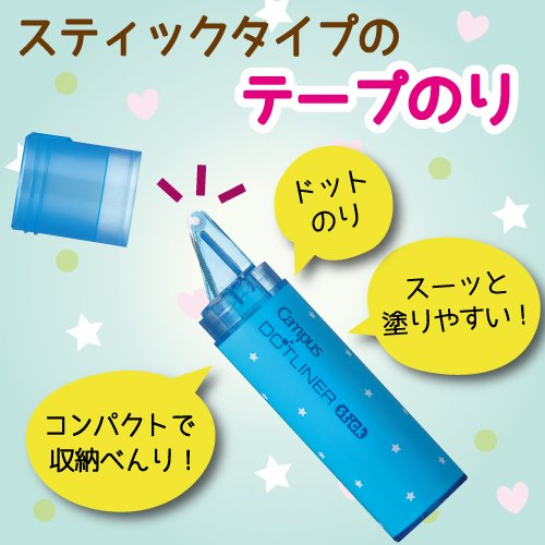 Kokuyo tape glue dot liner stick data -D900-06X3