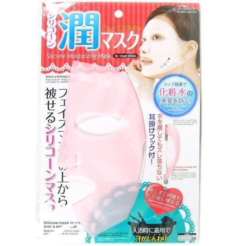 Daiso Japan Reusable Silicon Mask Cover for...