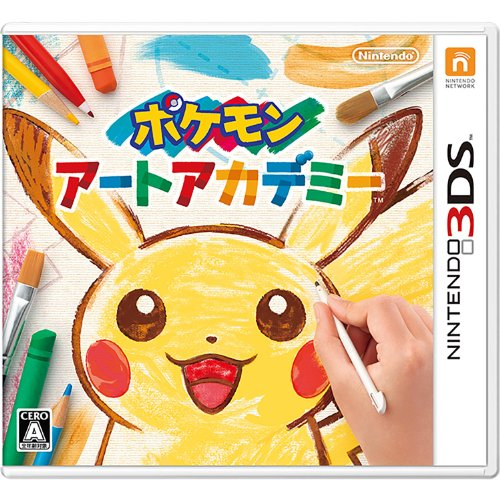 Drawing Through The DS!