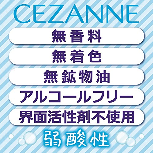 Cezanne Skin Conditioner 500ml Made in Japan