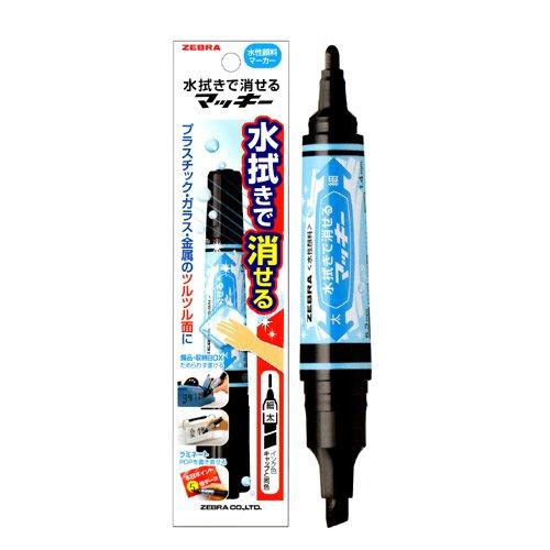 Zebra Mackee Marker Pens!