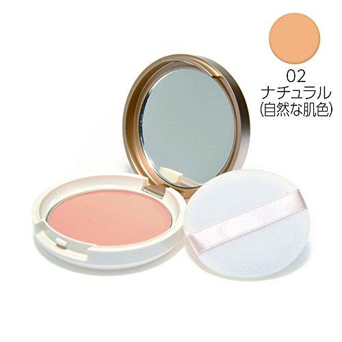 CEZANNE UV Silk Face Powder 02