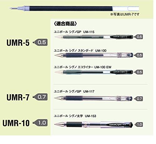 Mitsubishi Pencil gel ink ballpoint pen core...