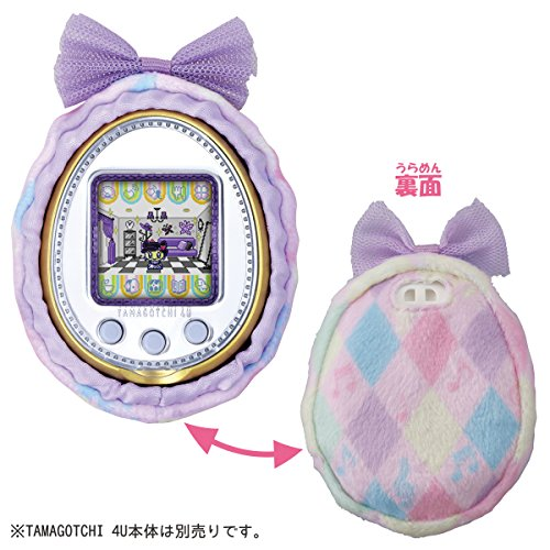 Care is all that matters - Tamagotchi