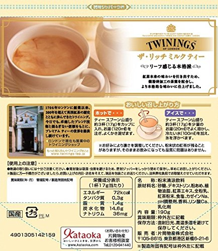 Twining The rich milk tea 190gX3 bags