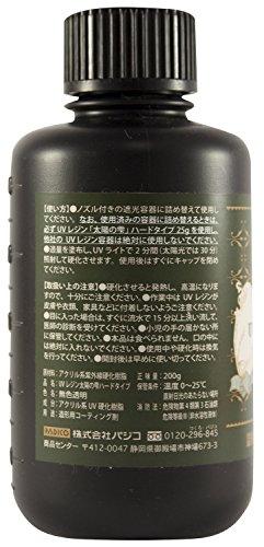 Shizuku hard type 200g of UV resin sun
