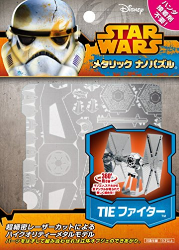 STAR WARS Nano Puzzle!