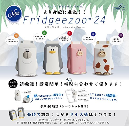 Fridgeezoo 24 Penguin