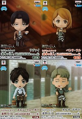 """Chibikyun character """"march of giants""""..."""