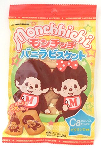 Monchhichi!