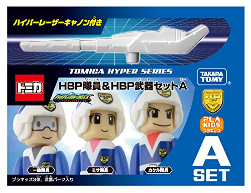 Tomica Hyper Blue Police HBP personnel & HBP...