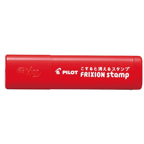 Pilot Frixion Stamps