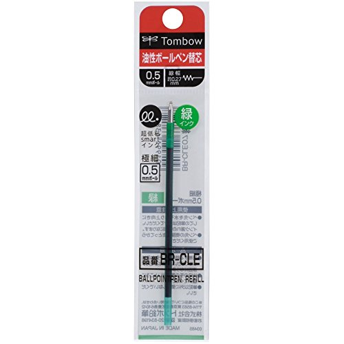Tombow core replacement BR-CLE green ink one
