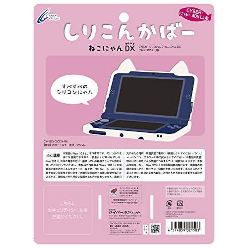 New 3ds Ll Cyber ・Silicon Cover Nekonyan Dx Mike