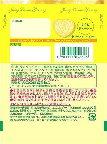 Kanro Co., Ltd. Pyuregumi lemon 56gX6 bags