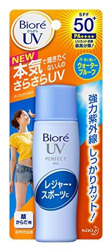 Kao Biore UV PERFECT Milk SPF50+ PA++++ 40ml 2015