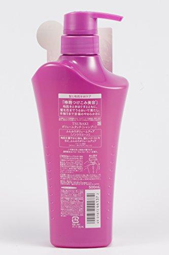 Tsubaki Volume Touch Hair Shampoo