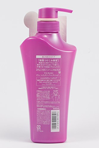 Tsubaki Volume Touch Hair Conditioner