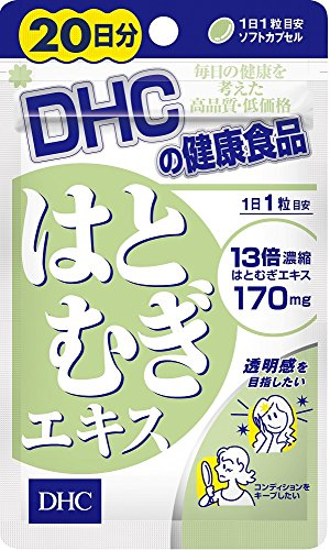 DHC 20 days pearl barley extract 20 tablets...