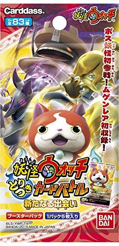 Yokai Watch Toritsuki Card Battle a New...